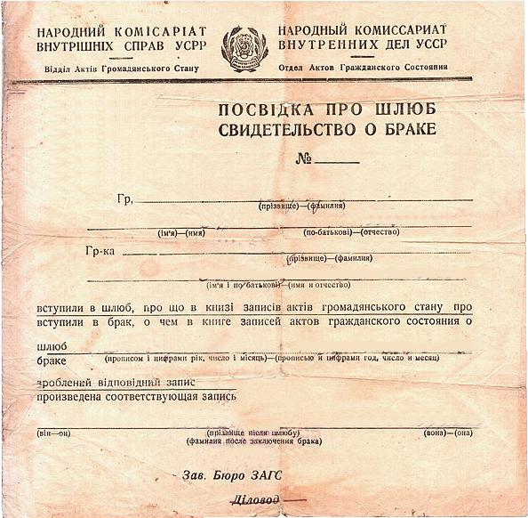 гражданство ес по репатриации